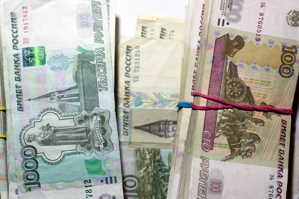Чтобы деньги сохранить и приумножить