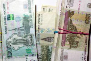 Чтобы деньги сохранить и преумножить