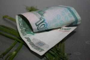 Заговор чтобы исполнить финансовые обязательства