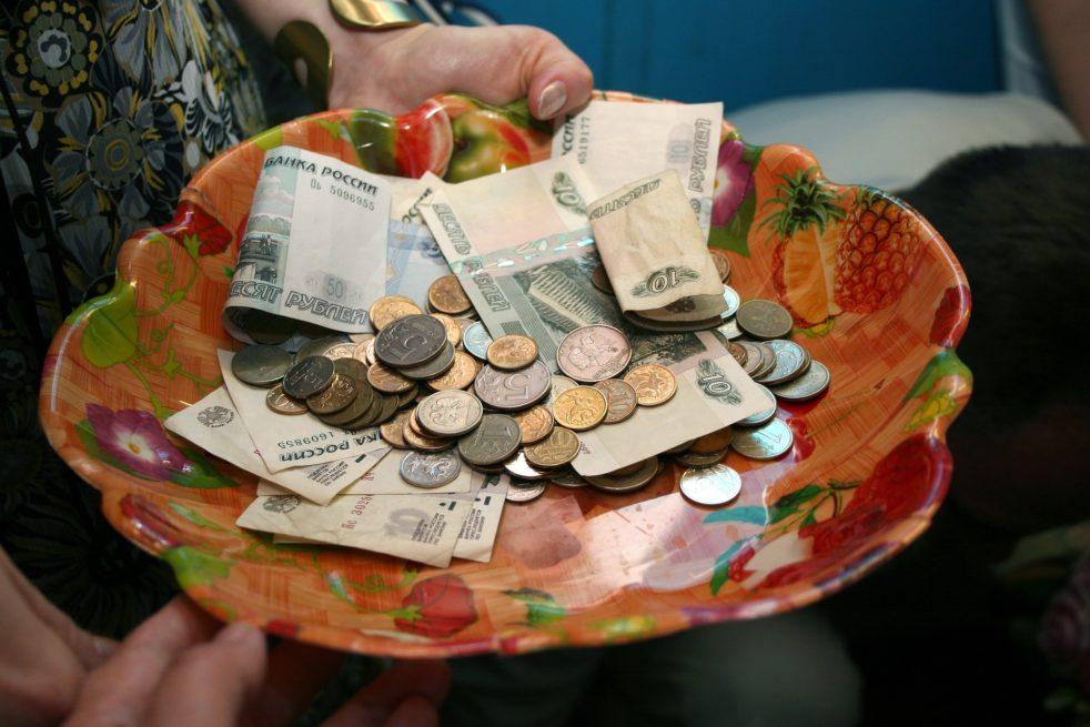 Ритуал на восемь монеток для привлечения денег