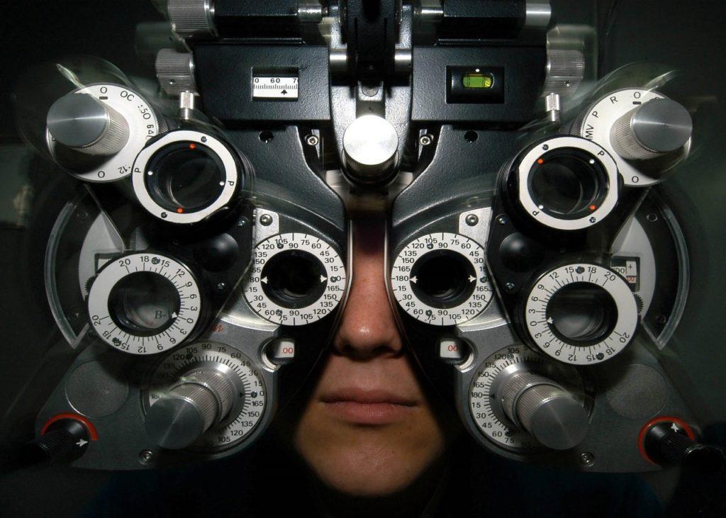 Если стало ухудшаться зрение