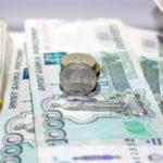 Заговор на порванную купюру для богатства