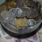 Заговор на приумножение денег